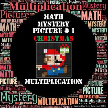 Christmas Math Mystery Picture #1  ~ Multiplication