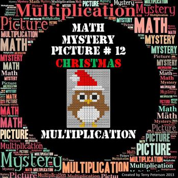 Christmas Math Mystery Picture #12  ~ Multiplication