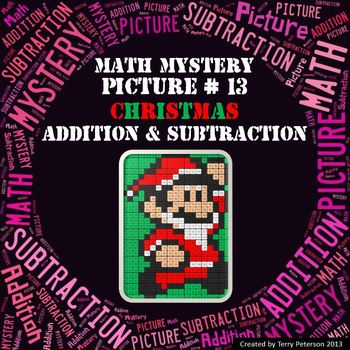 Christmas Math Mystery Picture #13  ~ Addition and Subtraction