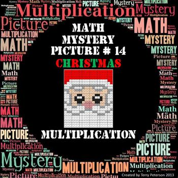Christmas Math Mystery Picture #14  ~ Multiplication