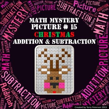 Christmas Math Mystery Picture #15  ~ Addition and Subtraction