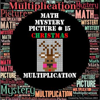 Christmas Math Mystery Picture #15  ~ Multiplication