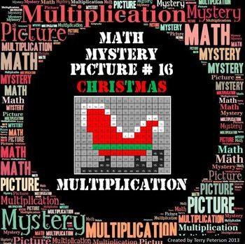 Christmas Math Mystery Picture #16  ~ Multiplication