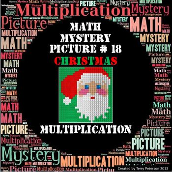 Christmas Math Mystery Picture #18  ~ Multiplication
