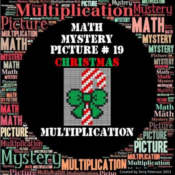 Christmas Math Mystery Picture #19  ~ Multiplication