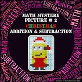 Christmas Math Mystery Picture #2  ~ Addition and Subtraction