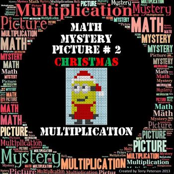 Christmas Math Mystery Picture #2  ~ Multiplication