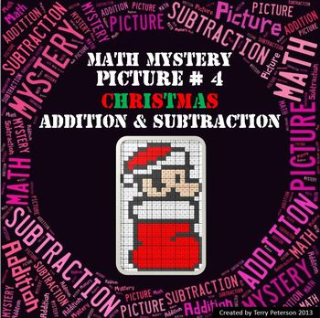 Christmas Math Mystery Picture #4  ~ Addition and Subtraction