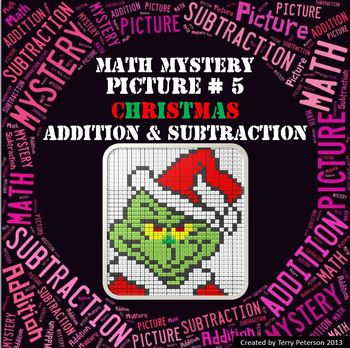 Christmas Math Mystery Picture #5  ~ Addition and Subtraction