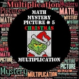 Christmas Math Mystery Picture #5  ~ Multiplication