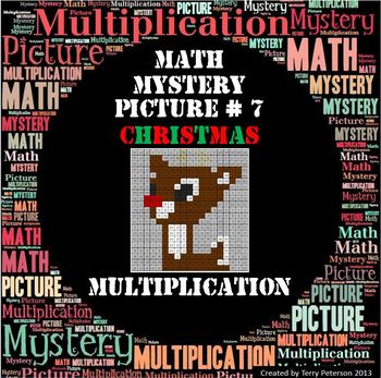 Christmas Math Mystery Picture #7  ~ Multiplication
