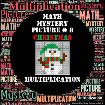 Christmas Math Mystery Picture #8  ~ Multiplication