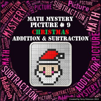 Christmas Math Mystery Picture #9  ~ Addition and Subtraction