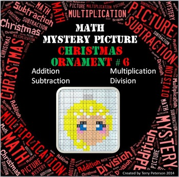 Christmas Math Mystery Picture Addition Subtraction Multiplication Division