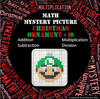 Christmas Math Mystery Picture Addition Subtraction Multip