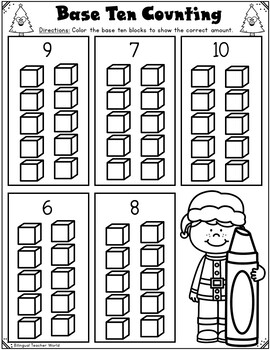 Christmas Math Print and Go:  Kindergarten