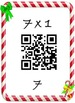 Christmas Math Multiplication QR Fact 7's