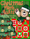 Christmas Math Quilts Color by Code for Multiplication Facts up to 12 x 12
