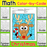 Christmas Math Differentiated Math Center: Addition, Subtraction, Multiplication