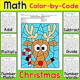 Christmas Math Differentiated Math Center: Addition, Subtr