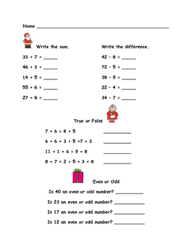 Christmas Math - Second Grade