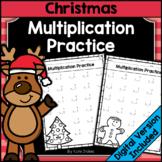 Christmas Math Single Digit Multiplication Worksheets | Printable & Digital
