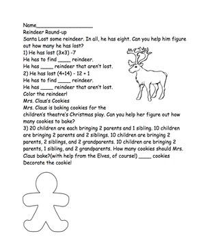 Christmas Math Worksheet