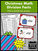 Christmas Math Centers 3rd Grade Division Facts Task Cards Games & Activities