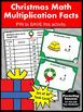 Christmas Math Activities Multiplication Facts Task Cards 3rd Grade Center Games