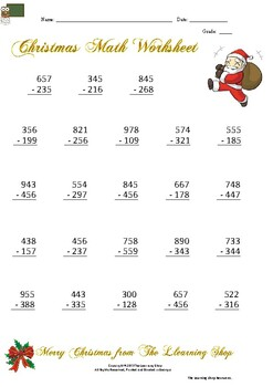 Christmas Math Worksheet Basic Subtraction Operations Ⅳ