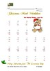 Christmas Math Worksheet: Basic Subtraction Worksheet II