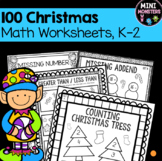 No Prep Differentiated 100 Page Christmas Worksheet Packet
