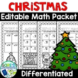 Math Worksheets for Christmas and December - Differentiate