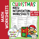 Christmas Math Worksheets NWEA MAP Prep Math Practice RIT Band 180-220