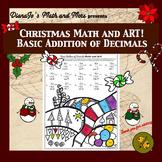 Christmas Math and Art! Addition of Decimals