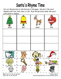Christmas Math and Literacy Activities Sampler Pack