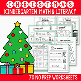 Christmas Math and Literacy BUNDLE, Christmas Activities For Kindergarten