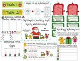 Christmas Math and Literacy Workstations