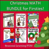 Christmas Math for 1st Grade BUNDLE
