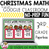 Christmas Math for Google Classroom