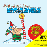 Christmas Maths - Calculating Volume with QR Code