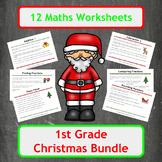 Christmas Maths Worksheets - 1st Grade
