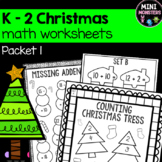 Christmas Math Worksheets