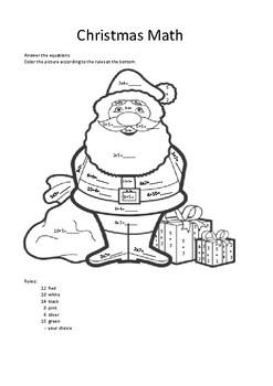 Christmas Maze & Math BUNDLE