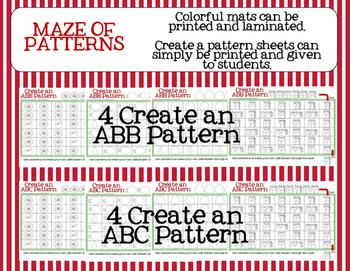 Christmas Maze of Patterns!