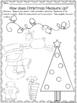 Christmas Measurement Activity - FREE Sample
