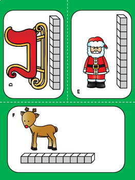 Christmas Measurement - Math Center (FREE)