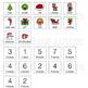 Christmas Measuring Task Cards