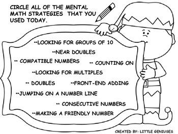 Christmas Mental Math Games