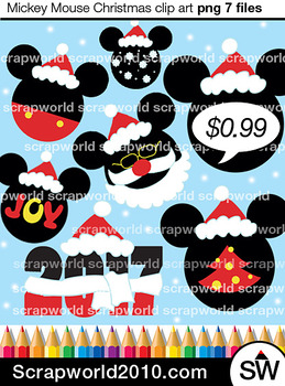 Mouse ball clipart